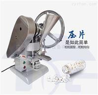 小型电动铝合金单冲压片机