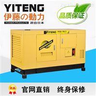 伊藤发电机YT2-50KVA价格