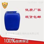 环氧大豆油 8013-07-8 厂家增塑剂