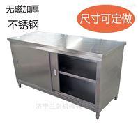 不锈钢工作台桌子厨房专用桌子拉门储物柜