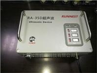 新款RA-35D超声波发生器高频筛分