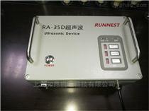 RA-35D新款RA-35D超聲波發生器高頻篩分