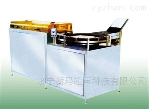 新玛供应XM西林瓶超声波洗瓶机清洗机