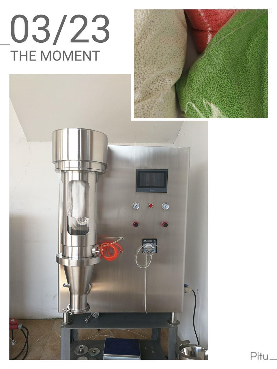 实验型制粒包衣机