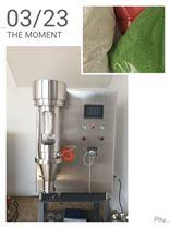 實驗型制粒包衣機