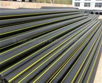 PE燃氣管材的特性和焊接方式