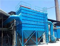 锅炉专用布袋除尘器厂家价格供应