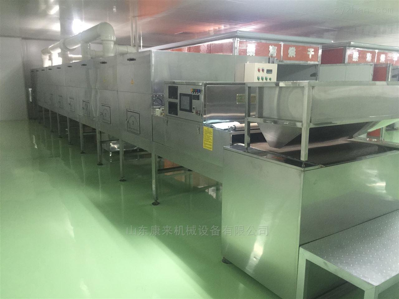 kl-50-8-菌类食品杀菌设备木耳蘑菇烘干设备