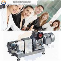 进口卫生级转子泵,供应商(德国洛克)