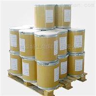 乙二胺四乙酸铁铵化工原料厂家供应