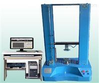 电脑式万能材料拉力试验机