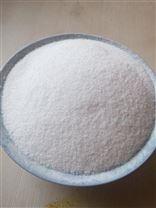 β-烟酰胺单核苷酸 含量原料 厂家现货包邮