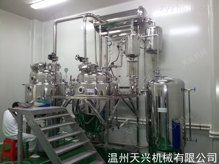 中药提取浓缩设备厂家
