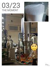 FG高效沸騰幹燥機