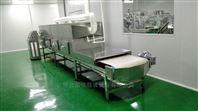 浩铭-33SD大肠杆灭菌设备 微波致病菌灭菌机