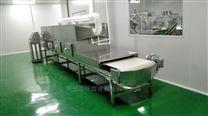 浩銘-33SD大腸桿滅菌設備 微波致病菌滅菌機