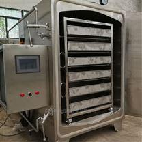 低温真空干燥机
