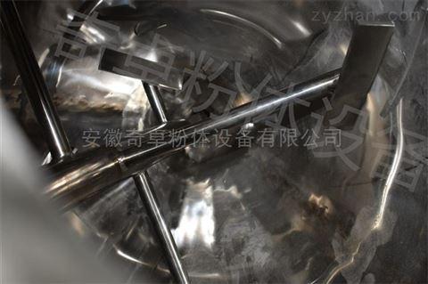 粉液双螺旋混合机奇卓干粉多功能成套设备