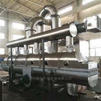 硼砂专用直线振动流化床干燥机