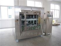 微波真空干燥機