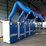CM-HY-DB焊烟废气净化器 移动式焊烟机厂家