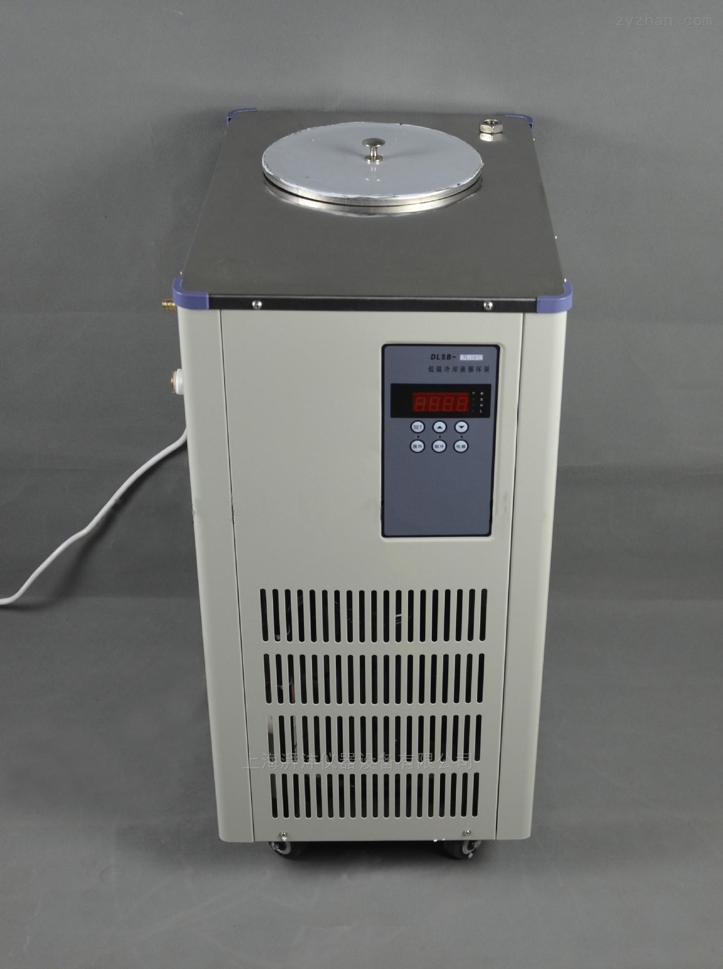 上海低温恒温反应浴厂家