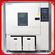 科学化设置高低温交变湿热试验箱维修厂家