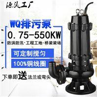 固定式安装耦合潜水排污泵