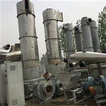 XSG-600型二手旋轉閃蒸不銹鋼干燥機
