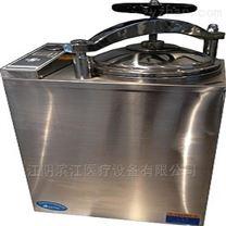 滨江立式高压灭菌器厂家 立式全自动灭菌锅