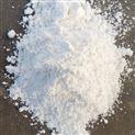 湖南优质抗生素原料药盐酸诺氟沙星厂家价格