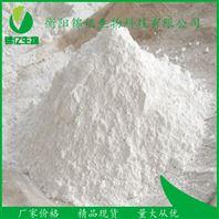 噻奈普汀半硫酸盐一水合物原料药/抗抑郁药