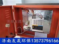 静电式油烟净化器高效净化含油废气