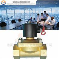 进口水用黄铜电磁阀(德国洛克)