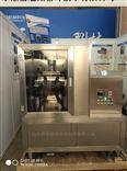 DXFT-15振动超微粉碎精研机厂家