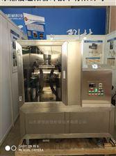 DXFT-15振动超微粉碎精研机