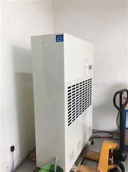 冀州除湿机湿菱SL-9480C工厂车间除湿器