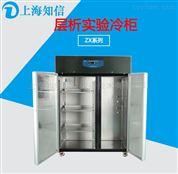 层析实验冷柜800L