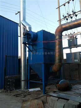 安徽单机脉冲除尘器生产厂家