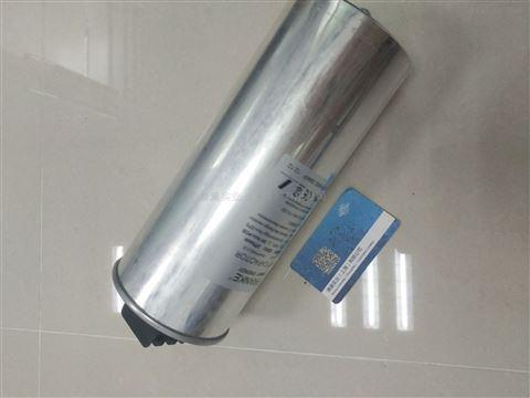 FRANKE电容器GMKP440-3-15