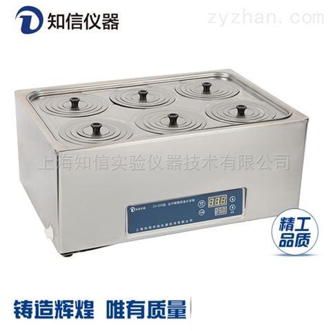 上海知信 不锈钢恒温水浴锅双孔四孔六孔
