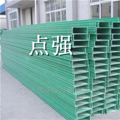 玻璃钢桥架厂家批发报价-点强