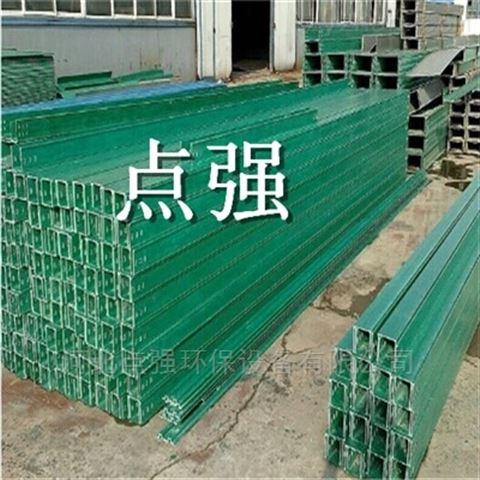 玻璃钢桥架生产厂家哪家好-点强