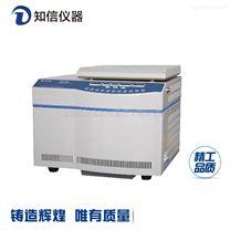 H3018DR型高速臺式冷凍離心機