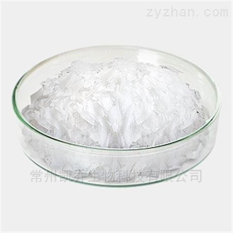 中间体地塞米松磷酸钠2392-39-4原料厂家