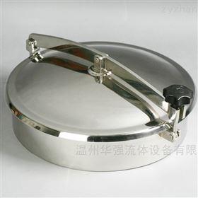 圆形不锈钢常压人孔