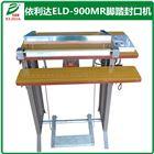 ELD-900ML Shenzhen Guangming New District Pneumatic Park Bottom Sealing Machine