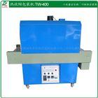 吴川热收缩包装机自动款封切机设备