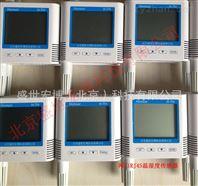 智能数字式网络型温湿度传感器