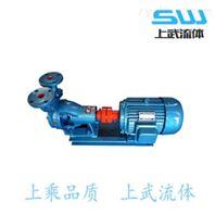 铸铁旋涡泵